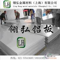 现货经销 高耐腐蚀1100氧化铝板