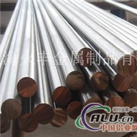 6B02铝棒 6B02铝板 6B02铝管