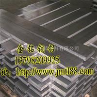 耐腐蝕2024鋁排,5086鋁排價格