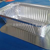 铝箔快餐盒