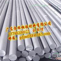 優質2024鋁棒,防銹3003鋁合金棒