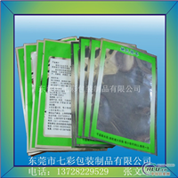 复合铝箔袋|食品铝箔袋|铝箔制品