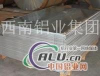6063韩铝铝板报价
