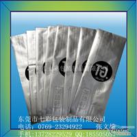 食品铝箔袋|铝箔袋批发|铝箔袋