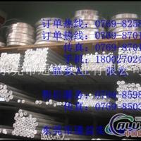 5056H12铝棒