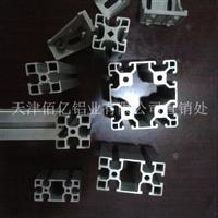 3030、4040工业花管天津佰亿