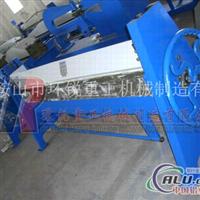 林州TDF1.5×2500共板法兰折边机