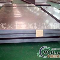 5A02铝板 5A02铝棒 5A02铝管