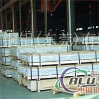 广东伟昌直销1100蜂窝铝板