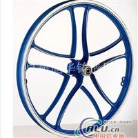 铸铝自行车铝轮毂、铝轮辋、铝轮圈
