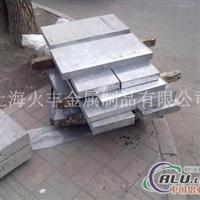 LD5铝板 LD5铝管 LD5铝棒