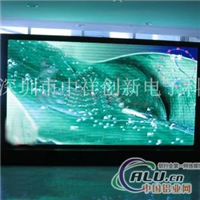 盘锦蹊径监控中央LED年夜屏幕