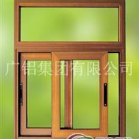 广铝集团 铝合金推拉窗