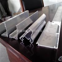 鑫源铝合金型材