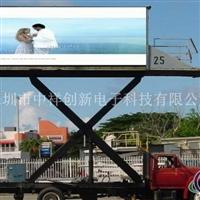 供應葫蘆島市戶外LED顯示屏