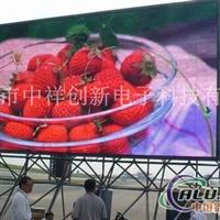 潍坊LED显示屏助阵风筝节