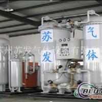 熔鋁專用氮氣機設備、維修氮氣機設備