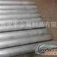5B06铝棒 5B06铝板 5B06铝管