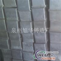 铸铝 胶桶