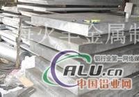 4A11铝板 4A11铝棒 4A11铝管