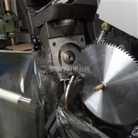 切铝锯片修磨、铝合金锯片磨利