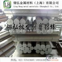 铝管6060焊接性能