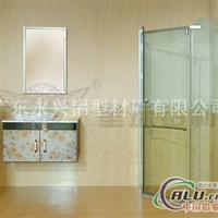 永兴淋浴房铝型材