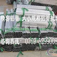 美标1060铝板价格 1060铝材质