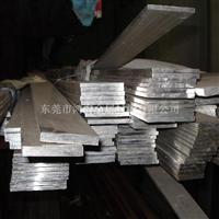 进口3003铝合金排