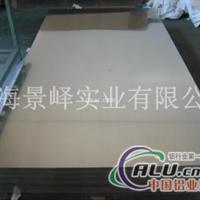 供应6101a铝板【精加工】【用途】