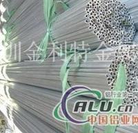 大口径厚壁铝管,6061毛细铝管