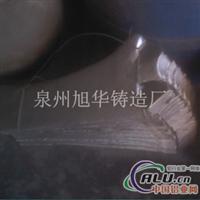 铸铝电机风叶、发电机风叶