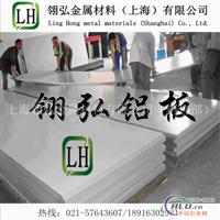 6061合金铝板 硬度高 铝镁硅合金