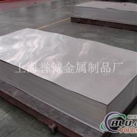 5052O态铝板5052拉伸铝板厂家