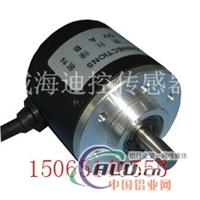 光电式位移传感器