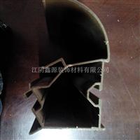供應各種鋁合金型材