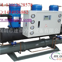 工業冷水機工業冷水機組廠家