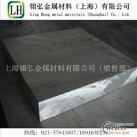 AA7075T651超硬铝板