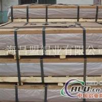 上海铝板生产厂家,批发零售