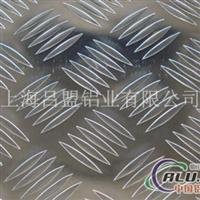 5052小五条筋花纹铝板,超宽