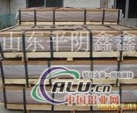 现货供应铝板铝卷