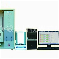 供應鑄造鋁合金產品材料成分檢測設備