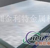 1050全软铝板,6063拉丝铝板