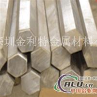 纯电工用铝棒,2024六角铝棒