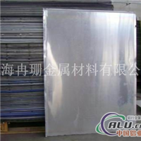 【7A33】7A33铝板较新7A33铝板价格