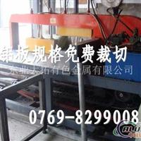 5083材质分析 EN5083铝板批发
