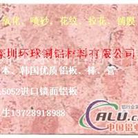 批发:花纹铝板,AL6061T6进口铝板