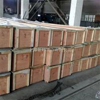 5a33铝合金系列5a33铝板现货
