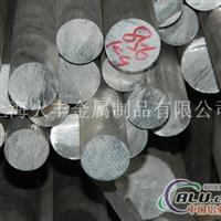 LY8铝棒 LY8铝板 LY8铝管