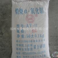 生产锂电陶瓷涂层专用煅烧氧化铝